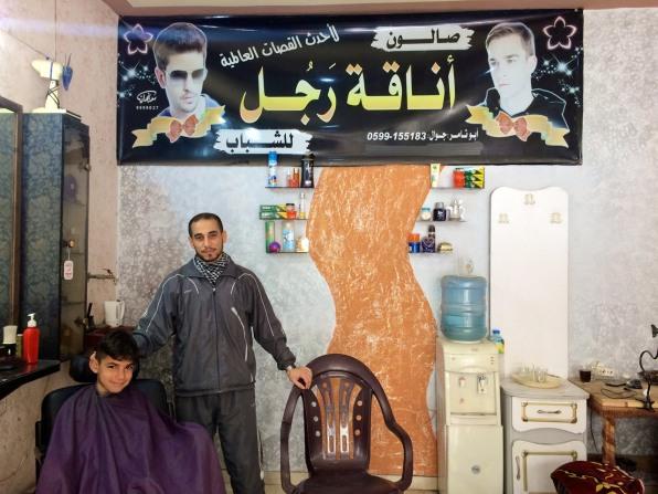 Gaza's Entrepreneurs: Ahmed Naim Tarabish