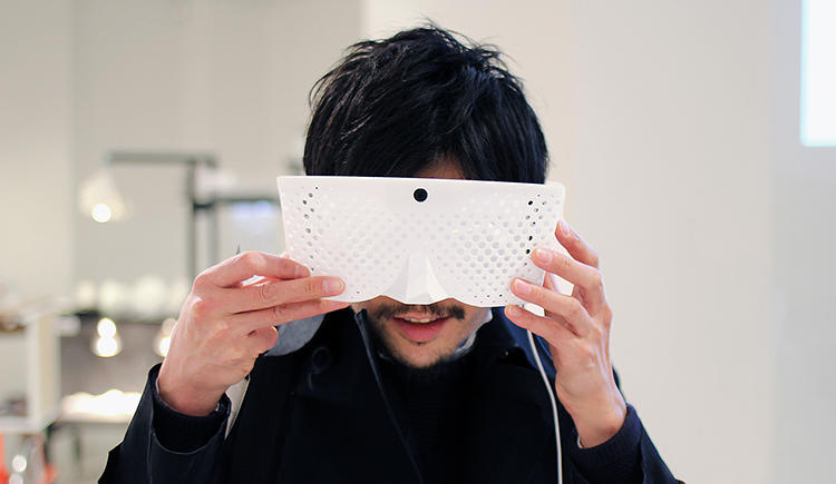 <p>While other AR devices simply generate screens of data over a user's field of vision, Eidos goes deeper.</p>